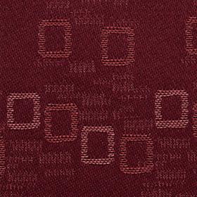 Студио красный 4454