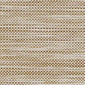 Скрин светло-коричневый 2868
